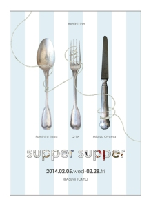 suppersupper